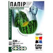 Бумага ColorWay A4 ПГД220-50 PGD220050A4