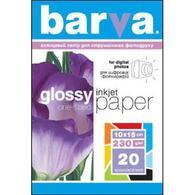 Бумага BARVA 10x15 IP-BAR-C230-014