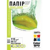 Бумага ColorWay A4 ПСГ115-50 PGS1158050A4