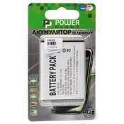 Аккумуляторная батарея PowerPlant Samsung i9220 Galaxy Note, GT-N7000 DV00DV6072