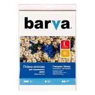 Пленка для печати BARVA A4 Vinyl IF-NVL20-T01