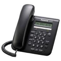 Телефон Panasonic KX-NT511ARUB