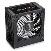 Блок питания Deepcool 750W DQ750 ST