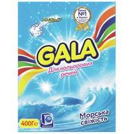 Стиральный порошок Gala Автомат Морская свежесть для цветного белья 400 г 8001090660794
