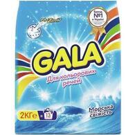 Стиральный порошок Gala Автомат Морская свежесть для цветного белья 2 кг 8001090807151