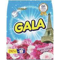 Стиральный порошок Gala Автомат Французский аромат 2 кг 8001090807090