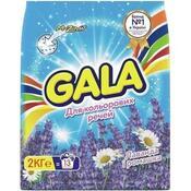 Стиральный порошок Gala Автомат Лаванда и Ромашка для цветного белья 2 кг 8001090807212