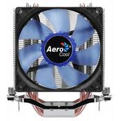 Кулер для процессора AeroCool VERKHO 4 Lite