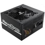Блок питания ENERMAX 600W RevoBron ERB600AWT ED2