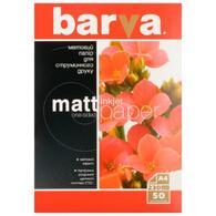 Бумага BARVA A4 IP-BAR-A230-022