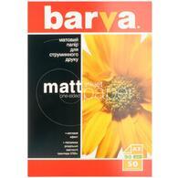 Бумага BARVA A3 IP-BAR-A090-003