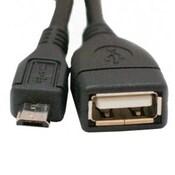 Кабель USB 2.0 AF to Micro 5P OTG Atcom 3792